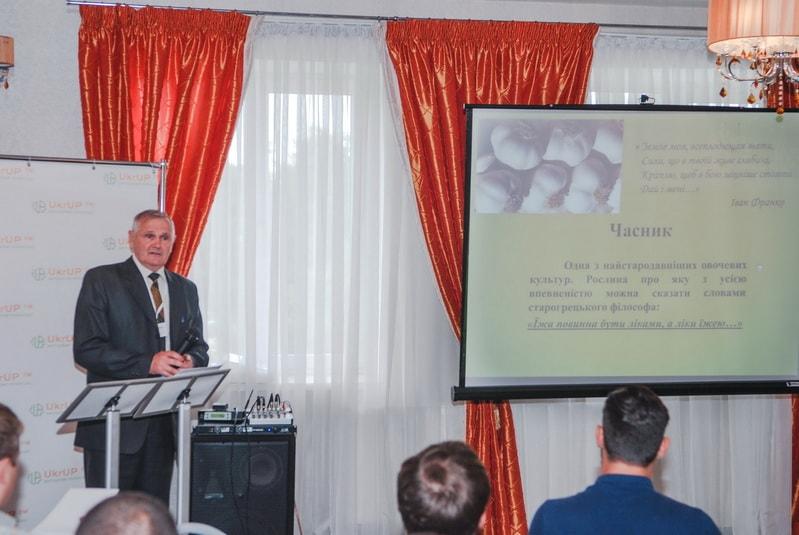 konferentsiya-po-vyrashchivaniyu-chesnoka-2016-1