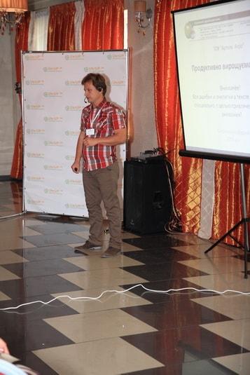 konferentsiya-po-vyrashchivaniyu-chesnoka-2016-21