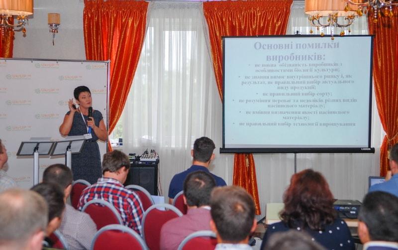 konferentsiya-po-vyrashchivaniyu-chesnoka-2016-3