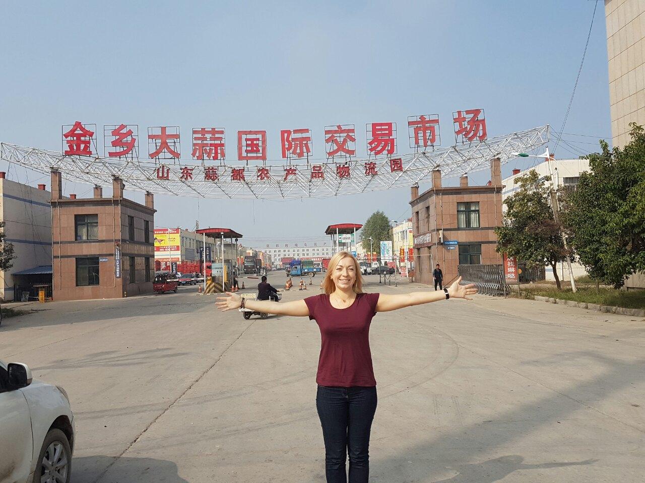 рынок чеснока в Китае, Шандунь, Цзиньсян