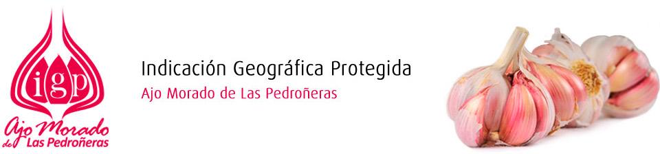 фиолетовый чеснок из испании с защищенным географическим происхождением Лас-Педроньерас